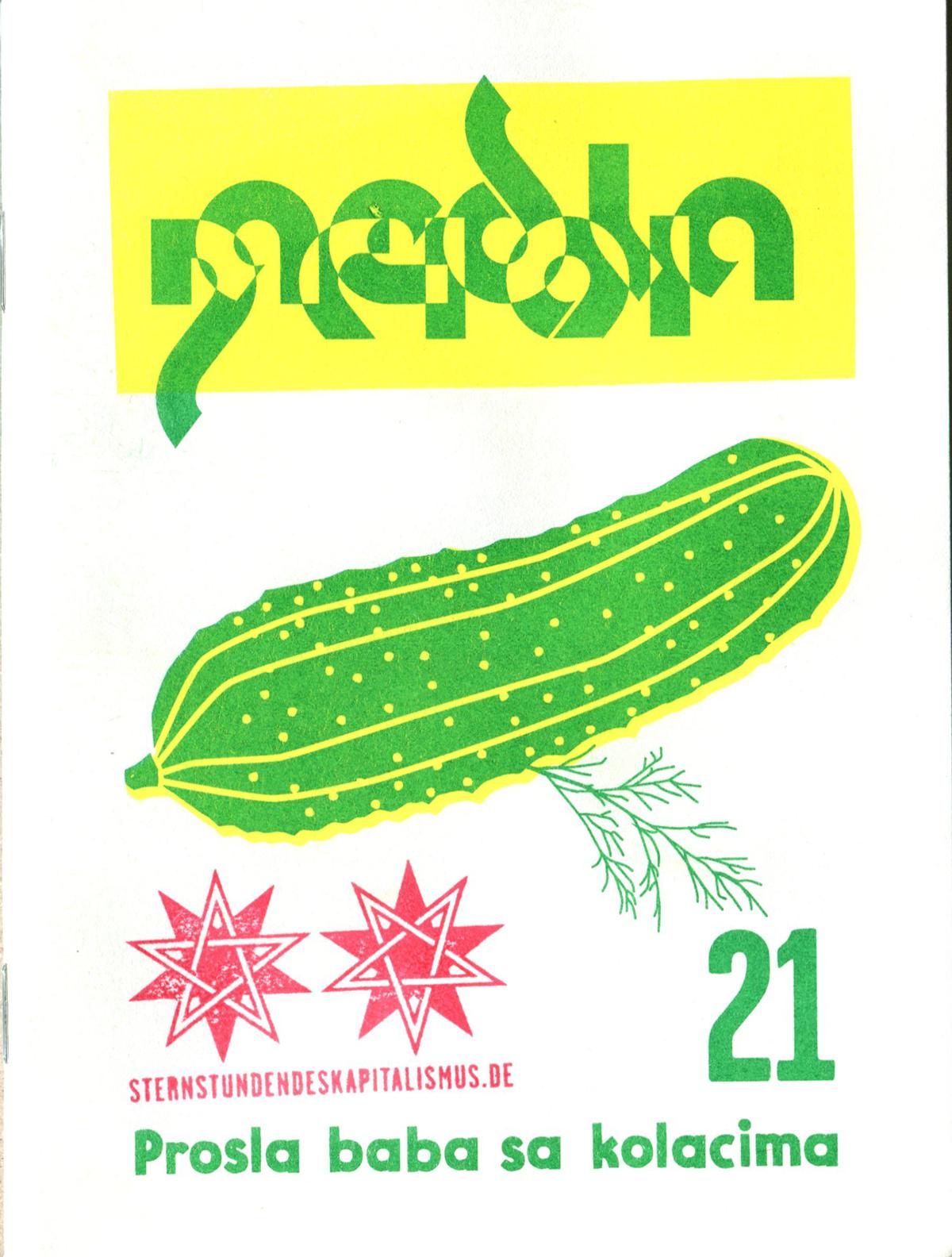 Pareidolia 21