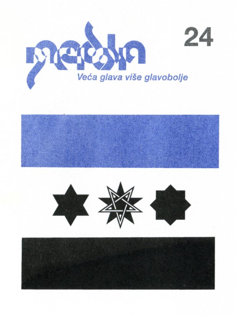 pareidolia24